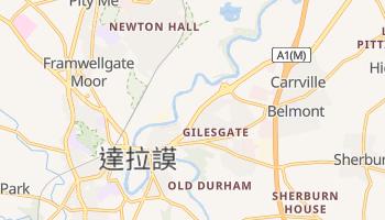 达勒姆 - 在线地图