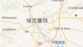 埃克塞特 - 在线地图