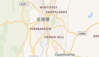 肯德爾 - 在线地图