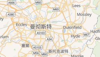 曼彻斯特 - 在线地图