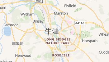 牛津 - 在线地图