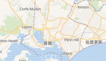 普爾 - 在线地图