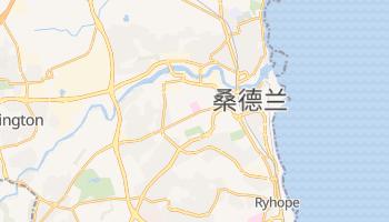 桑德兰 - 在线地图