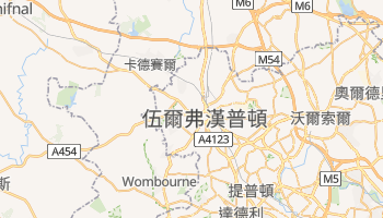 伍爾弗漢普頓 - 在线地图