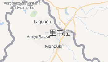 里韦拉 - 在线地图