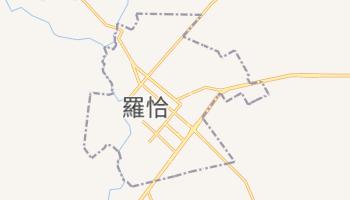 羅恰 - 在线地图