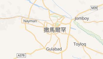 撒馬爾罕 - 在线地图