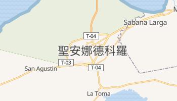 聖安娜德科羅 - 在线地图