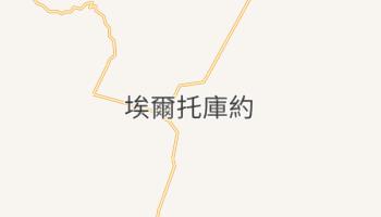 埃爾托庫約 - 在线地图