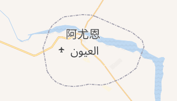 阿尤恩 - 在线地图
