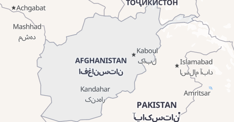 Carte de Afghanistan