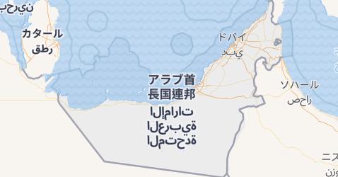 アラブ首長国連邦地図