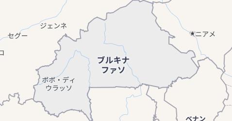 ブルキナ・ファソ地図