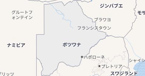ボツワナ地図