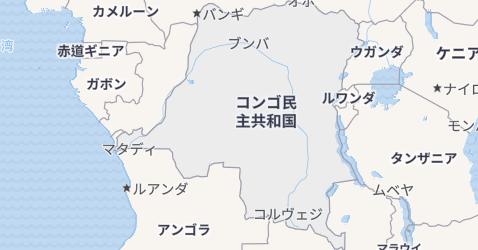 コンゴ民主共和国地図