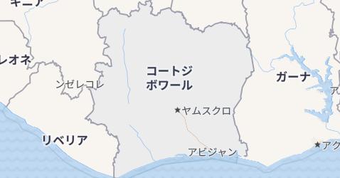 象牙海岸共和国地図