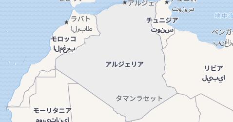 アルジェリア地図