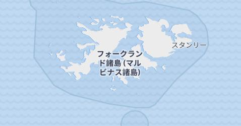 フォークランド諸島地図