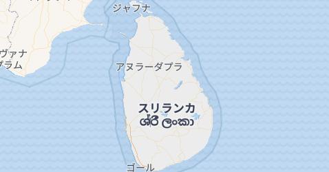 スリ・ランカ地図
