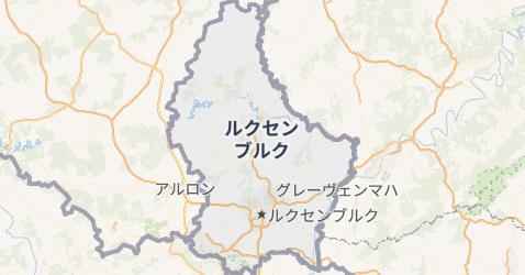 ルクセンブルグ地図