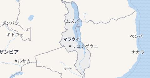 マラウィ地図