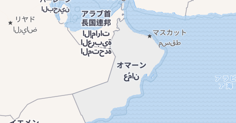 オマーン地図