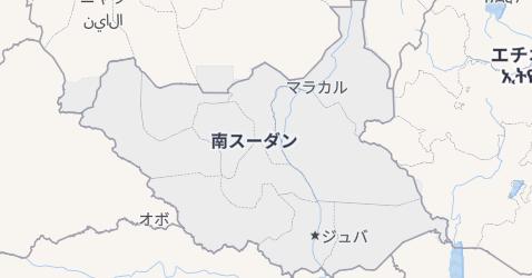 南スーダン共和国地図
