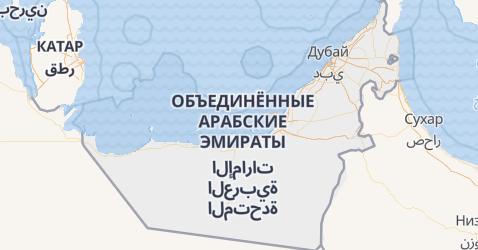 Объединенные Арабские Эмираты - карта