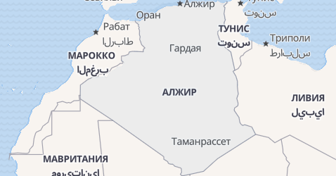 Алжир - карта