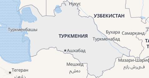 Туркменистан - карта