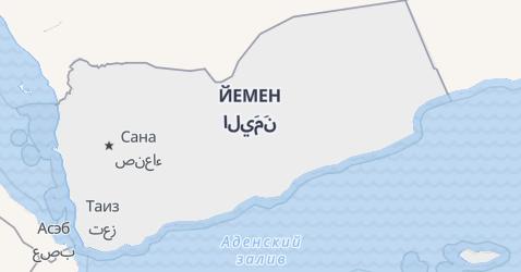 Йемен (Йеменская Арабская Республика) - карта