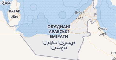 Об'єднані Арабські Емірати - мапа