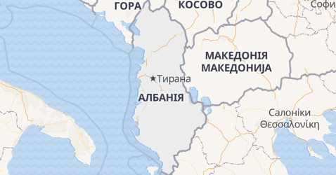 Албанія - мапа