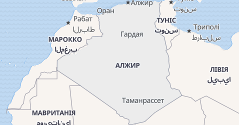 Алжир - мапа