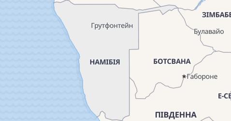 Намібія - мапа