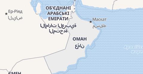 Оман - мапа