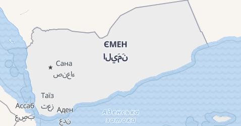 Йемен - мапа