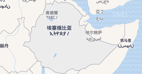 埃塞俄比亚地图