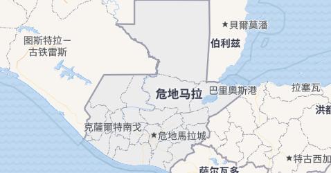 危地马拉地图