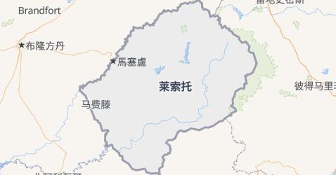 莱索托地图