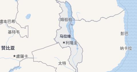 马拉维地图