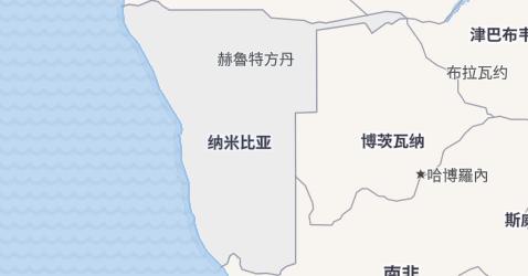 纳米比亚地图