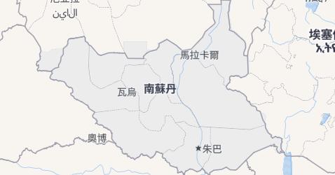 南苏丹地图