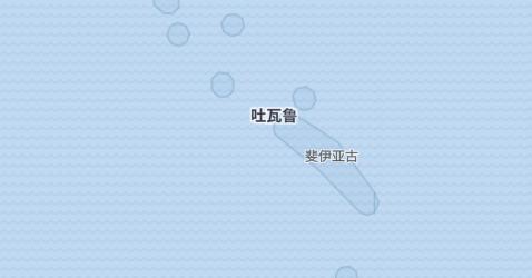 图瓦卢地图