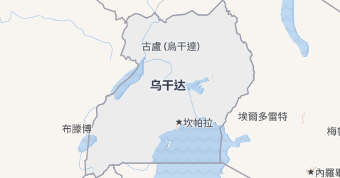 乌干达地图