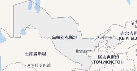 乌兹别克斯坦地图