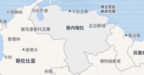 委内瑞拉地图