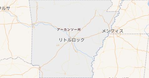 アーカンソー州地図