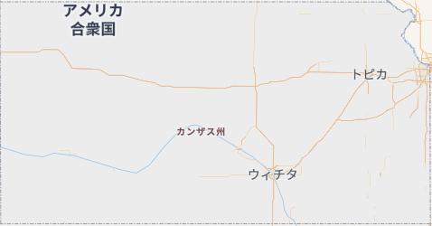 カンザス州地図