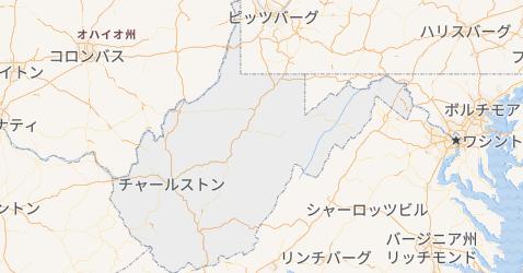 ウェストバージニア州地図